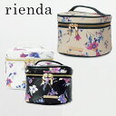 リエンダ rienda ポーチ r03708301 【 ヴァ...