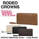 ロデオクラウンズ RODEO CROWNS 長財布 C06704204 ORTEGA EMBOSSED 【 ラウンドファスナー 財布 レディース 】【即日発送】
