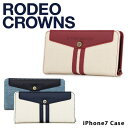 ロデオ クラウンズ RODEO CROWNS iPhoneケース c06821601 【 iPhone7 アイフォンケース スマホケース カバー 手帳型 ミラー付き デニム レディース 】