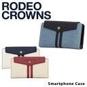 ロデオ クラウンズ RODEO CROWNS マルチ対応 スマホケース c06821602 【 カバー Xperia Galaxy 全機種対応 マルチ対応 手帳型 ミラー付き デニム レディース 】