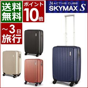サンコー スーツケース マックス キャリー キャリーバッグ