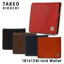 タケオキクチ 財布 181613 【 二つ折り財布 札入れ メンズ 】【 ピエール 】【 TAKEO KIKUCHI キクチタケオ 】【父の日】