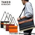 タケオキクチ TAKEOKIKUCHI ショルダーバッグ 711102 【 メンズ A4 】【 カラーズ 】【 TAKEO KIKUCHI キクチタケオ 】