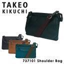 タケオキクチ TAKEO KIKUCHI ショルダーバッグ 737101 【 セレスティン 】【 2WAY クラッチバッグ 】【 メンズ レザー 】