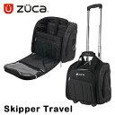 ZUCA Skipper Travel キャリーケース 4000 【 ズーカ スキッパー トラベル 】【 キャリーバッグ スーツケース 】【 機内持ち込み可能 】