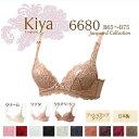 新色『オーガニックライフ』入荷☆【5%OFF】 【Kiya キヤ】kiya 6680 (3/4カップブラ)ジャガードコレクション