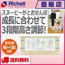 スヌーピー ママらくソフトゲート Mリッチェル Richel...