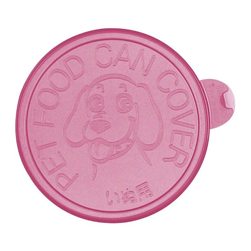 【メール便可】犬用缶詰のフタリッチェル Richell ペット用品 フードクリップ ドッグ 犬 ドッグ 猫 ネコ キャット:リッチェル 楽天市場店