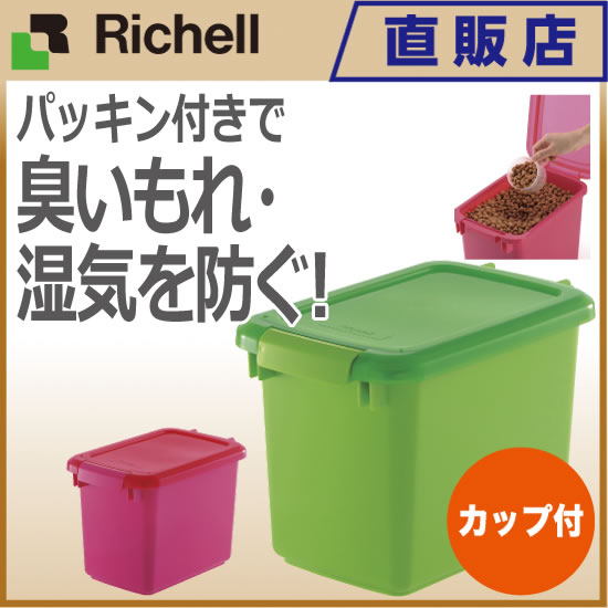 ペットフードキーパー3.5リッチェル Richell ペット用品 ペットグッズ ペットフード 食事小物 給餌 エサ入れ 保存容器 日本製 国産 made in japan プラスチック 樹脂 ドッグ いぬ キャット ねこ カップ付