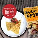 ショッピングレシピ チヂミ粉 500g アレンジレシピ 【李朝園】