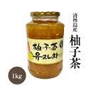 柚子茶 1kg 済州島産 韓国料理 韓国 韓国茶 【李朝園】