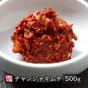 チャンジャ 500g 【李朝園】