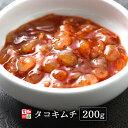 タコキムチ 200g 【李朝園】