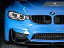 【オートテクニック】【BMW F32/ F36 4-SERIES | F80 M3 | F82 M4】カーボン・フレーム・キドニーグリル