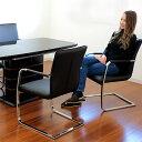 ダイニングテーブルセット 4人掛け ダイニングテーブル 伸縮 セット ガラステーブル ブラック ガラストップ伸長テーブル ダイニング5点セット 幅140 幅180 奥行き80 ダイニングチェア 肘付き 4脚 ラグジュアリー モダン