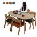 ダイニングテーブル 5点セット 北欧風 幅140 140x80 ダイニングテーブルセット 4人掛け モダンダイニング ビーチ材 ブナ 天板 丸み ファブリック張地 布地 チェア 4脚 グレー オレンジ グリーン ブルー おしゃれ
