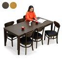 ダイニングテーブルセット 6人掛け ダイニング 7点セット 幅180cm 180x80 天然木 アッシュ突板 チェア 丸み 6脚 座り心地 硬め 6人用 食卓テーブルセット ナチュラル色 ブラウン色 シンプル おしゃれ