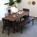 ダイニングテーブルセット 6人掛け カフェ風ダイニング 6点セット ダイニングテーブル 長方形テーブル 幅165cm ウォルナット突板 オーク突板 シンプルチェア 北欧風 おしゃれ モダン ナチュラル ブラウン シンプル モダン