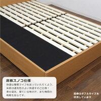 ワイドダブルベッドマットレス付きベッドベットすのこベッド機能付き引き出し付き収納付き宮付きライト付きコンセント付きシンプルモダン木製2色展開送料無料