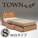ベッド ベット シングルベッド ベッドフレーム 収納ベッド 引き出し付き 宮付き ライト付き コンセント付き シンプル モダン 木製 2色対応 送料無料