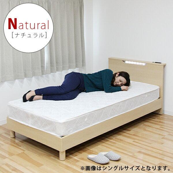 ベッド、マットレスが送料無料 ...