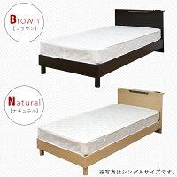 数量限定ベッドベットセミダブルベッドセミダブルサイズマットレス付きベッドベットマットLEDライト付きコンセント付きシンプルモダン北欧スタイル木製2色展開送料無料