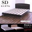 ベッド ベット セミダブルベッド フレームのみ すのこベッド シンプル モダン 木製 送料無料