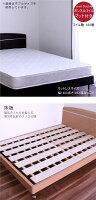 ベッドベットセミダブルベッドマットレス付きマットレスセットボンネルコイルマットレス+ベッドフレームすのこベッドシンプルモダン木製【送料無料】【激安】【モダンインテリア】