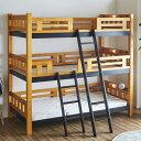 三段ベッド 宮付き セパレート ハシゴ付き 幅104 高さ198 ライトブラウン 子供部屋 寝室 シングル 3段ベッド コンセント ライト ツインベッド すのこベッド 通気性 北欧 木製 すのこ 角柱 楽天 送料無料
