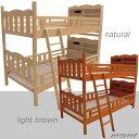 二段ベッド 2段ベッド ベット すのこベッド はしご付き 階段付き 宮付き 棚付き 子供部屋 キッズ家具 シンプル ナチュラル モダン 北欧 カントリー調 パイン材 木製 送料無料