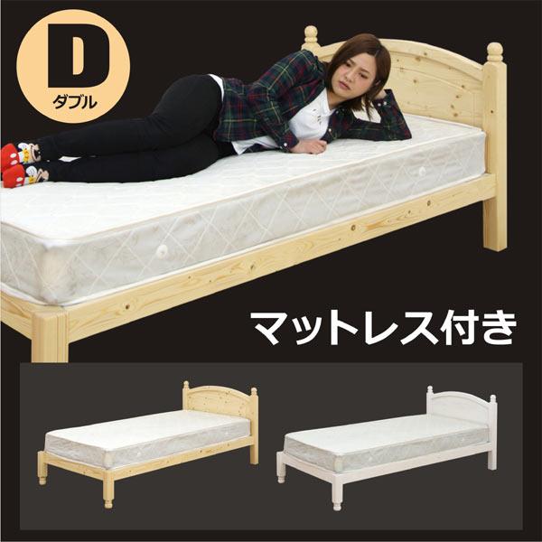 ベッド ベット マットレス付き ...