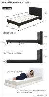 シングルベッドベッドベットフレームすのこベッドフロアベッドローベッド脚付きコンセント付き宮付きシンプル北欧モダンソフトレザー合皮レザー2色対応送料無料