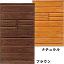 チェスト タンス ハイチェスト タワーチェスト 幅100cm 桐材 木製 シンプル モダン 2色対応 日本製 完成品 送料無料