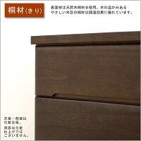 チェストタンスハイチェスト幅90cm6段シンプル北欧モダンおしゃれ2色展開収納家具木製日本製大川家具完成品送料無料