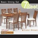 ダイニングテーブルセット 6人掛け ダイニングセット7点セット ラバーウッド無垢材 食卓セット 木製 送料無料