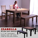 数量限定 ダイニングセット ダイニングテーブルセット 4点セット 4人掛け 4人用 ベンチ付き 食卓セット 北欧 モダン 2色対応 木製 パイン材 無垢 送料無料