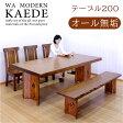 数量限定 ダイニングセット ダイニングテーブルセット 5点セット 6人掛け 200テーブル 200×100 大判 ベンチ付き 和風 モダン 浮造り仕上げ 食卓セット 木製 パイン材 無垢 送料無料
