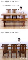 数量限定ダイニングセットダイニングテーブルセット5点セット和風モダン木製6人掛け食卓セットパイン無垢材
