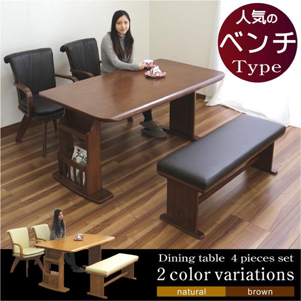 ダイニングテーブルセット 4点セット 4人掛け 4人用 ベンチ 回転椅子 マガジンラック …...:rick-store:10003623