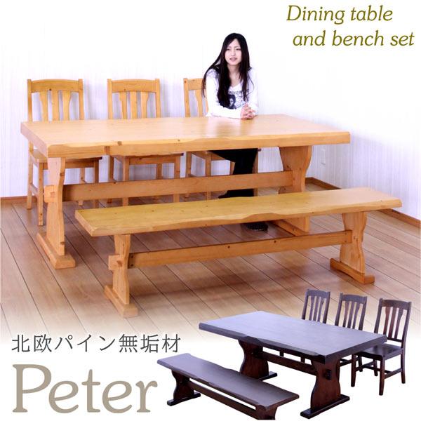 数量限定 ダイニングセット ダイニングテーブルセット 5点セット 6人掛け ベンチ 木製 …...:rick-store:10001638