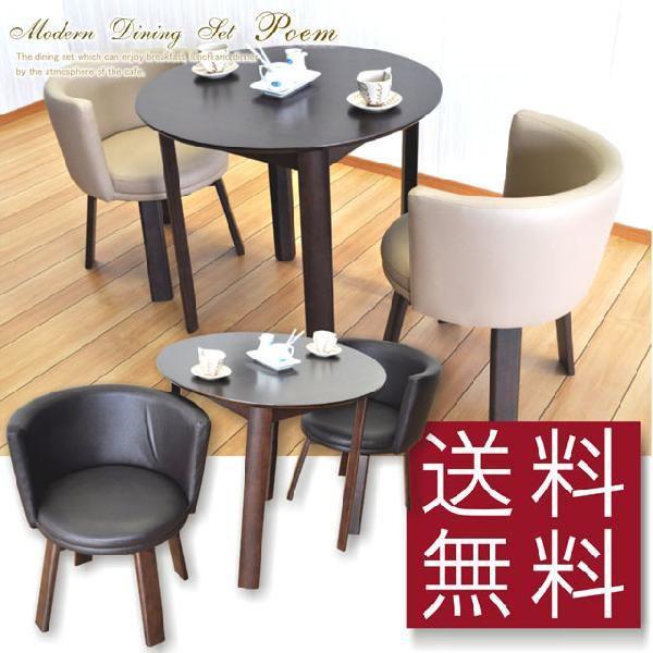 ダイニングセット ダイニングテーブルセット 3点セット 2人掛け 2人用 回転椅子 丸テー…...:rick-store:10001226