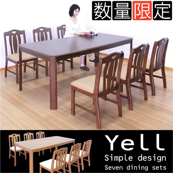 ダイニングセット ダイニングテーブルセット 7点セット 食卓セット 無垢材 木製 6人掛け...:rick-store:10001676