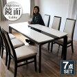 【数量限定!残りわずか】ダイニングテーブルセット 6人掛け 7点セット 鏡面ホワイト 光沢 UV塗装仕上げ 高級 ハイバックチェア 食卓セット 木製 送料無料