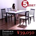 数量限定 ダイニングテーブルセット ダイニングセット 5点セット 4人掛け 130テーブル 130×80 鏡面 ホワイト 白 シンプル 北欧 モダン 木製 送料...