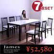 数量限定 ダイニングテーブルセット ダイニングセット 7点セット 6人掛け 165テーブル 165×80 鏡面 ホワイト 白 シンプル 北欧 モダン 木製 送料無料