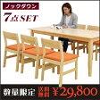 ダイニングテーブルセット 7点 6人掛け 165×80 165テーブル 長方形 角テーブル ノックダウン シンプル 北欧 ナチュラル モダン 木製 無垢 送料無料