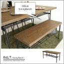 ダイニングベンチ 幅100cm スツール 背もたれなし 椅子 腰掛け 収納付き 木製 パイン材 無垢 送料無料