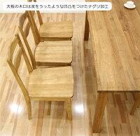 ダイニングテーブルセットダイニングセット6人掛け5点ベンチ無垢材北欧シンプルモダン木製送料無料【05P05Dec15】