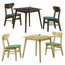 食卓セット 幅85 ダイニング3点セット ナチュラル ブラウン ダイニングテーブルセット ダイニング3点セット 2人掛け 木製 北欧 新生活 正方形 シンプル コンパクト 省スペース おしゃれ モダン 楽天 送料無料