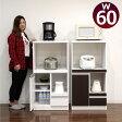 数量限定 レンジ台 レンジボード 幅60cm 60cm 60幅 キッチン収納 シンプル モダン 木製 2色対応 日本製 完成品 送料無料 05P07Feb16